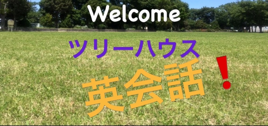 黄金町 – A peacefulmoment